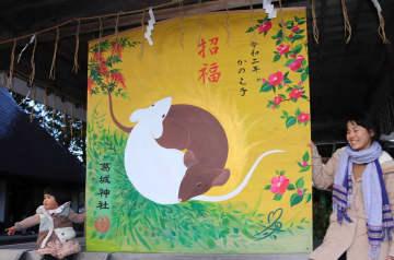 拝殿に飾られたかわいらしい2匹のネズミの絵馬(京丹波町口八田・葛城神社)