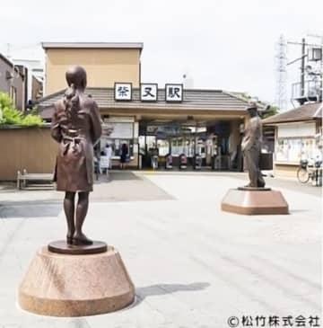「寅さん」シリーズ50周年~葛飾とウィーンをつなぐ絆とは?