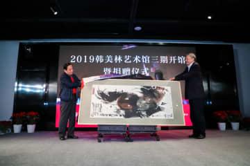 芸術の殿堂、リニューアルオープン 杭州市の韓美林芸術館