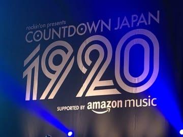 King Gnu、BiSH、あいみょんらが出演!COUNTDOWN JAPAN 19/20 初日をリポート