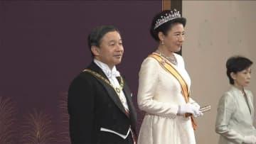 受け継がれた皇位のバトン~125代から126代へ~ 皇位継承が行われた1年を振り返る