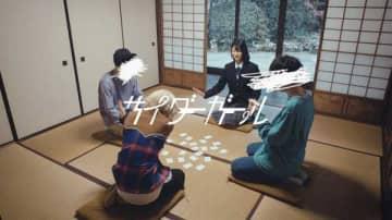 アルバム『SODA POP FANCLUB 3』全曲ティザー映像