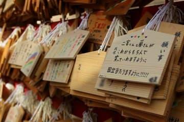 初詣で賑わう神戸の二宮神社と弓弦羽神社 嵐ファン、羽生結弦ファンに根強い人気