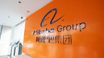 Image credit: Alibaba Group