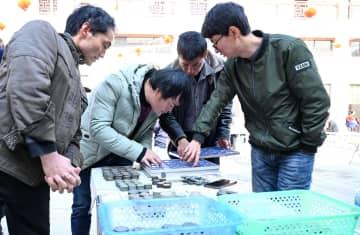 年間取引額は13億元 「古銀元」の交流会開催 福建省永安市