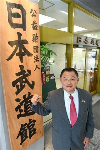 日本オリンピック委員会の山下泰裕会長=1日、東京都千代田区の日本武道館(上杉勇太)