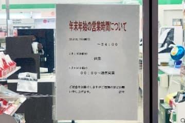 ファミリーマート宮崎中央通店