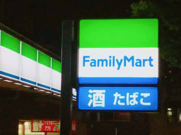"""これが108円という奇跡。ファミマに""""国宝レベル""""のお菓子が売ってた…!"""