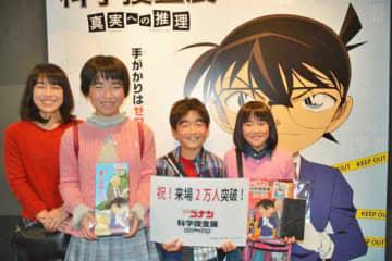 来場2万人目となった櫛間るみさん(左端)一家=3日午後、宮崎市・みやざきアートセンター