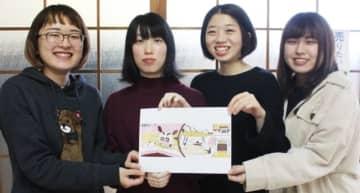 温泉タオルのデザイン原案を手にする伊藤涼子さん(左から2人目)と別府大生ら=豊後高田市夷の東夷公民館