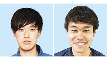川口慧(左)清水悠雅(右)
