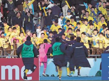 仙台育英―日大藤沢 PK戦で日大藤沢を下し、喜びに沸く仙台育英の応援団=等々力陸上競技場