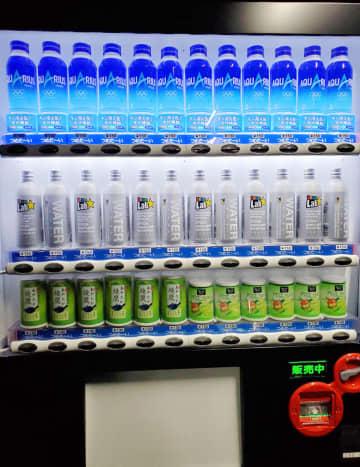 東京・お台場の美術館に設置された缶入り飲料水を販売する自動販売機(チームラボ提供)