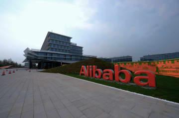 アリババ、「知財権侵害取り締まり」年次報告を発表