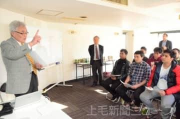 留学生が就労制度について学んだ勉強会