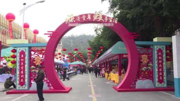 百島「千魚宴」および「鰻香」年越し用品祭が開幕 浙江省温州市