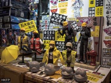 FigureClub Toys. Photo: Jennifer Creery/HKFP.