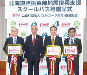 佐々木理事長(左から2人目)から贈られた鍵のレプリカを持つ東胆振3町の各町長