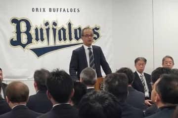 訓示を行ったオリックス・湊球団社長【写真:橋本健吾】