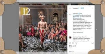 英有名ファッション大学が「旭日旗」衣装を謝罪、韓国団体の抗議受け