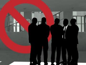 特定抗争指定暴力団になると、定められた区域内で組員らは5人以上で集まることを禁じられる