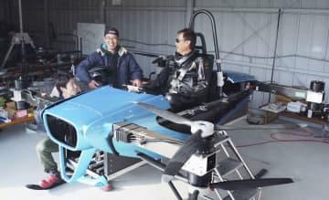 スカイドライブが開発中の「空飛ぶ車」(同社提供)