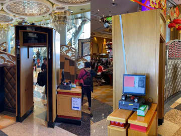 カジノ入口ゲートに設置された体温検査器(写真:DICJ)