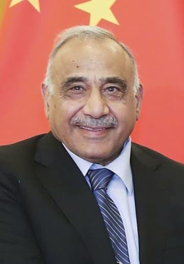 イラクのアブドルマハディ暫定首相