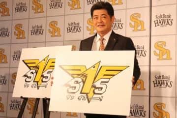 2020年のチームスローガンが「S15(サァイコー!)」に決定【写真:編集部】