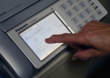 「還付金があるので、口座番号を教えて」 福岡市博多区で不審電話