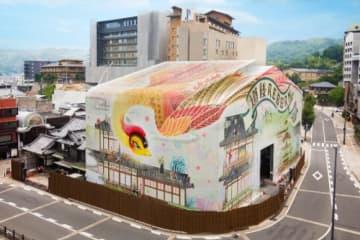 道後温泉本館の東側を包む「道後温泉本館ラッピングアート」。火の鳥の世界が描き出されている。
