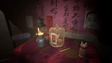 香港の都市伝説を基にした一人称視点ホラー『Paranormal HK』が配信開始! 九龍城砦で何かに出遭う…