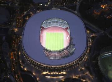 2020年東京五輪・パラリンピックのメインスタジアムとなる新しい国立競技場=東京