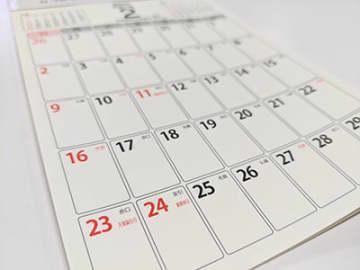 令和最初の天皇誕生日は2月23日の日曜日
