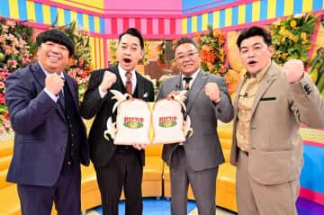 TBS『バナナサンド』国民祭典で国歌を歌った超一流オペラ歌手・森谷真理がキングオブコントやM-1ファイナリストと驚きのコラボ