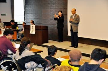 障害者が地域で生きる社会をテーマに開かれた集会=横浜市中区の神奈川県民ホール