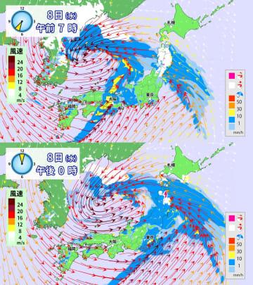 8日(水)午前7時(上)と正午(下)の雨雪と風の予想