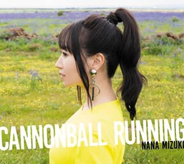 水樹奈々『CANNONBALL RUNNING』