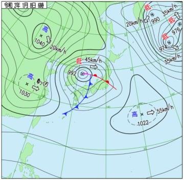 1月8日午前6時時点の天気図(気象庁HPから)