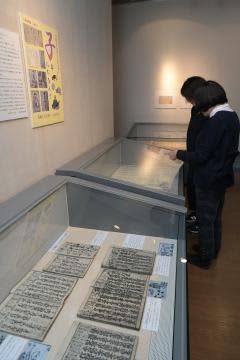 三和資料館で開かれているミニ展示「子年にちなんで」=古河市仁連