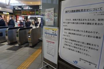 計画運休を知らせるJR岡山駅の案内文=8日午前8時2分