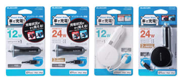 スマホ/タブレット端末用の車載充電器4製品