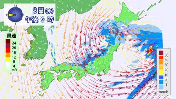 8日(水)午後9時の雨風の予想