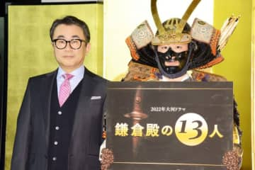 小栗旬が主演!三谷幸喜、2022年大河ドラマ「鎌倉殿の13人」で「最高視聴率更新したい」