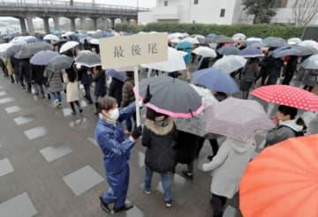 初公判の傍聴を希望する人たちが雨の中、長い列を作った=8日午前9時40分ごろ、横浜市中区の象の鼻パーク