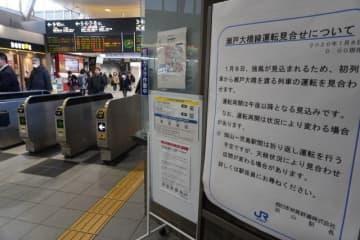 運休を知らせるJR岡山駅の案内文=8日午前8時2分