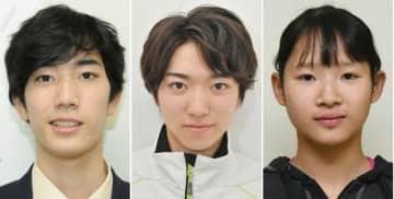 (左から)三宅星南、木科雄登、中島未莉