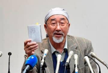 植松被告の法廷での様子をスケッチしたメモを示す尾野剛志さん=横浜市中区