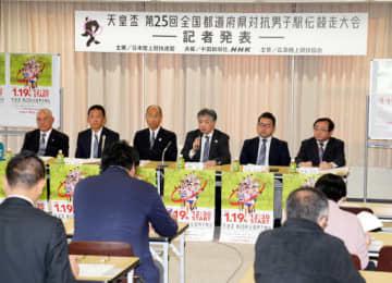 記者発表の冒頭であいさつする日本陸連の河野ディレクター=奥右から3人目(撮影・山崎亮)