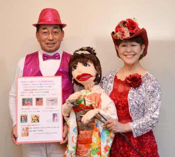 ステージネーム「ダンディよーいち」の高杉代表(左)と「プリティけいこ」の敬子さん